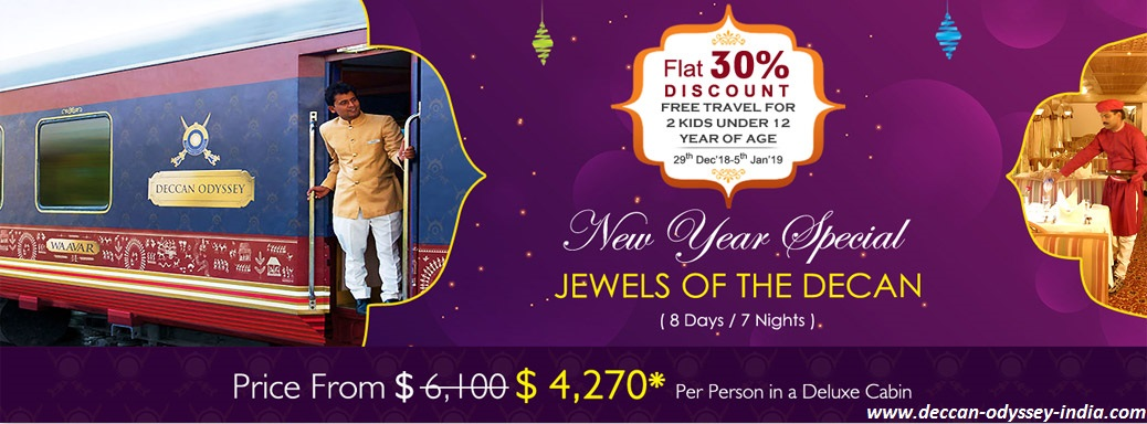 Deccan Odyssey New Year Offers
