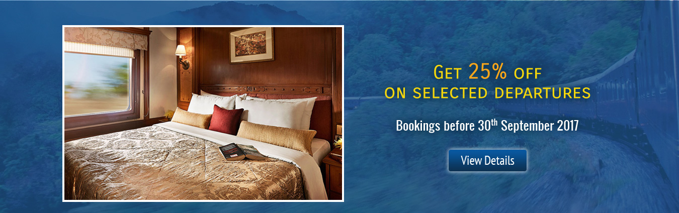 Deccan Odyssey Early Offer